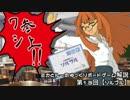 【第13回】ミカとルーのゆっくりボードゲーム解説【ソルブル】