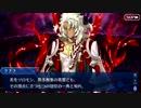【実況】今更ながらFate/Grand Orderを初プレイする!100