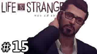 Life Is Strange 【実況】 #15