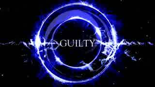 『GUILTY』狛茉璃奈