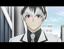 東京喰種トーキョーグール:re 第9話「亡霊 play」