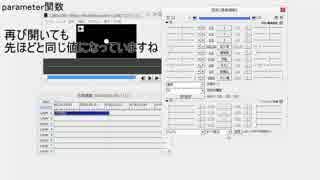 [Aviutl]RikkyModule バージョン13 パート2
