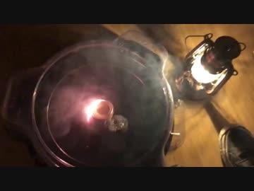 ベイブレードにマッチ棒仕込んで発火させる動画