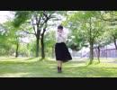 【りるあ】お気に召すまま【踊ってみた】