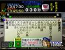 【TAS】ほくほく線681系特急はくたか9号【電車でGo!Pro】