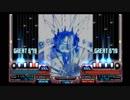 beatmaniaIIDX9thstyle quasar ANOTHER AUTOPLAY
