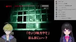 【MAD】委員長とハジメのアウトラスト実況