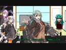 【ゆっくり実況】ホーホホくんの広告お礼動画005【ハース単発すこデッキ前編】