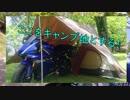 [ゆかり車載] YZF-R6で行く二輪旅紀行 (GW編) 阿蘇