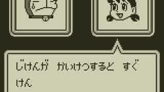 【TAS】 GB ドラえもん: 対決ひみつ道具!!
