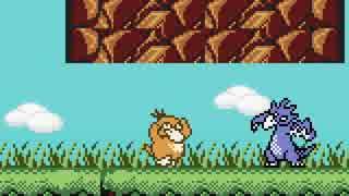 【TAS】 Pokémon Platinum Edition GBC in