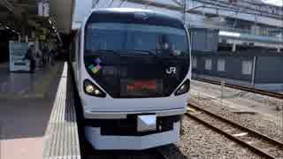 【走行音】E257系 中央線 特急かいじ101号 新宿~甲府
