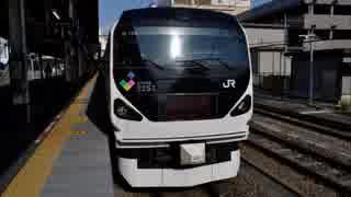 【走行音】E257系 中央線 特急かいじ118号 甲府~新宿