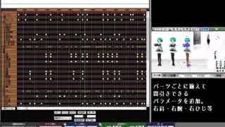 MMDモーショントレース自動化への挑戦【ver0.07】