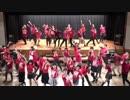 【踊ってみた】ザ・ライブ革命でSHOW!【50人ver】