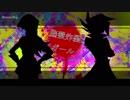 【遊戯王UTAU】脳翔saku裂ガァル【明日香vsサンダー】