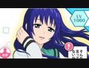 【燃堂ファミリーで行く・ステージ90】斉木楠雄のΨ難 妄想暴走! Ψキッ...