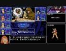 【ゆっくり実況】パラケルススの魔剣 #2