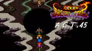 【ほぼ初見】ブレスオブファイアの世界を見に行く【ACT.45】 thumbnail