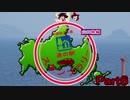 【ゆっくり+きりたん車載】中国地方5県 道の駅スタンプラリー Part 6【山口県編】