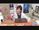某しゃちょーに捨てられた女、日本国旗をディスる
