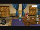 [DQX]  一応実況プレイかも! バージョン4.2 メインストーリー 「赤き大地の双王子...