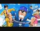 【こち亀】「葛飾ラプソディー」を野球選手名で歌ってみた【OP】