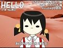 【ユキV4_Natural】HELLO【カバー】