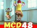 【ドナルド】 MCD48 - 犯りたかった ♂【AKB48 - 会いたかった】