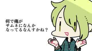 【CoC仮想卓】トレトリ+αで大正奇怪奇譚~