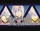 【ニコカラ】夜明けと蛍【off vocal】SiNG ON NO HATE