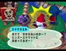 ◆どうぶつの森e+ 実況プレイ◆part56