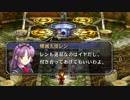 【実況】英雄伝説_空の軌跡SC_第22回 3/3