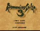 ロマサガ3 みんなで実況プレイ(初プレイ)  Part1 前半