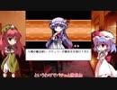 【ゆっくり実況】紅魔人形演舞 Part.10【幻想人形演舞-ユメノカケラ-】
