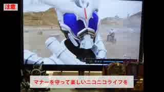 【悪vs悪】ビルド 38話 アンケート【ネタ