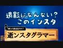 【Raft】僕らとサメのイカダ漂流記Part1【三人実況】