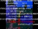(50)強い女目指してドラクエ7実況プレイ ~スターウォーズ~
