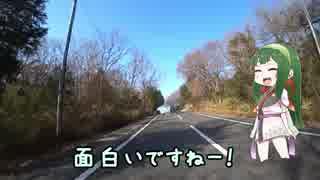 [小豆島プチツー編]GSX-R1000とどこへ行こう?part.03(完)[無駄と無意味は別物]