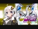 【遊戯王GX】結月ゆかりの懐デュエ!GX TURN-2【VOICEROID劇場】