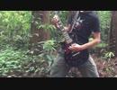 「永遠なる絆と想いのキセキ」メタルアレンジして森で弾いてみた