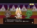 【けものフレンズ】 アプリ版ボス戦BGM(Extended Mix)