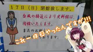長崎発各地行きのんびりツーリングwithき