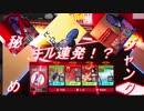 【実況】♯コンパス 火力でごり押せ!!秘めジャンメグメグの威力とは? ♯2