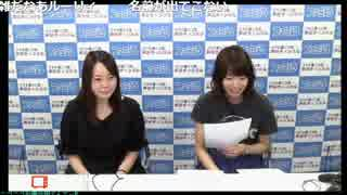 【ゲスト:藤田綾女流二段】青木瑠璃子の