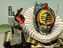 星獣戦隊ギンガマン 第二十九章「闇の商人」