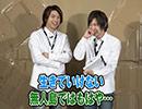 【公式】第8回『K4カンパニー』社員ご意見掲示板:小松昌平、益山武明