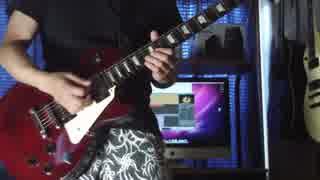 ひょっこりはん新BGM ギターインストアレンジして弾いてみた