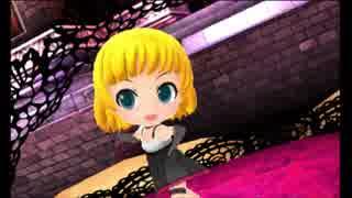 [3DS]miraiでらっくす ロミオとシンデレラ[ロミオとシンデレラ リン]