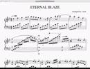 【楽譜】「ETERNAL BLAZE」【水樹奈々】